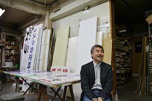 豊橋の看板集客プロデューサー2
