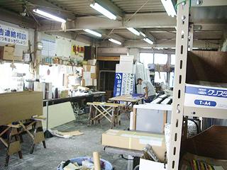 豊橋の看板屋さんの看板製作工房の写真2