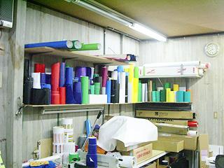豊橋の看板屋さんの看板製作工房の写真6