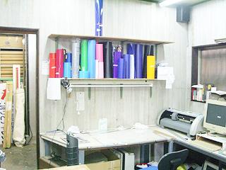 豊橋の看板屋さんの看板製作工房の写真8