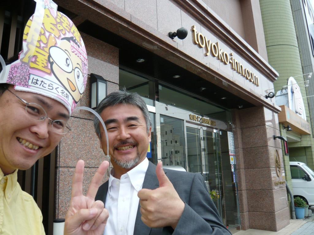 新潟の魔法の名刺屋さん